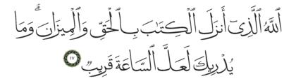 Al-Shura 42, 17