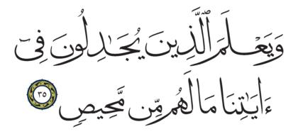 Al-Shura 42, 35