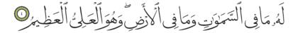 Al-Shura 42, 4