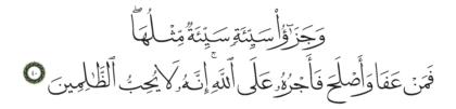Al-Shura 42, 40