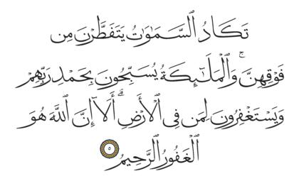 Al-Shura 42, 5