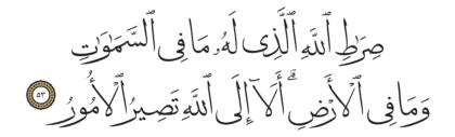 Al-Shura 42, 53
